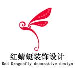 泰州市红蜻蜓装饰设计工程有限公司