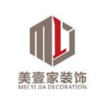 四川省美壹家装饰工程有限公司 - 南充装修公司