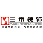 宜昌市三禾装饰工程有限责任公司 - 宜昌装修公司
