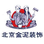 北京金泥装饰工程有限公司 - 淮南装修公司