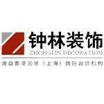 兴化市钟林装饰设计咨询有限公司 - 泰州装修公司