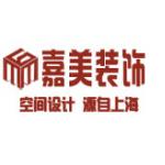 扬州嘉美装饰设计工程有限公司 - 扬州装修公司