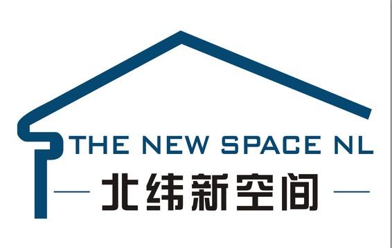 青岛北纬新空间