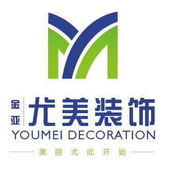 天津尤美装饰工程有限公司