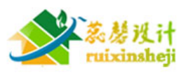 上海蕊馨装饰设计工程有限公司