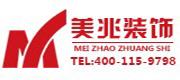 杭州美兆装饰工程有限公司