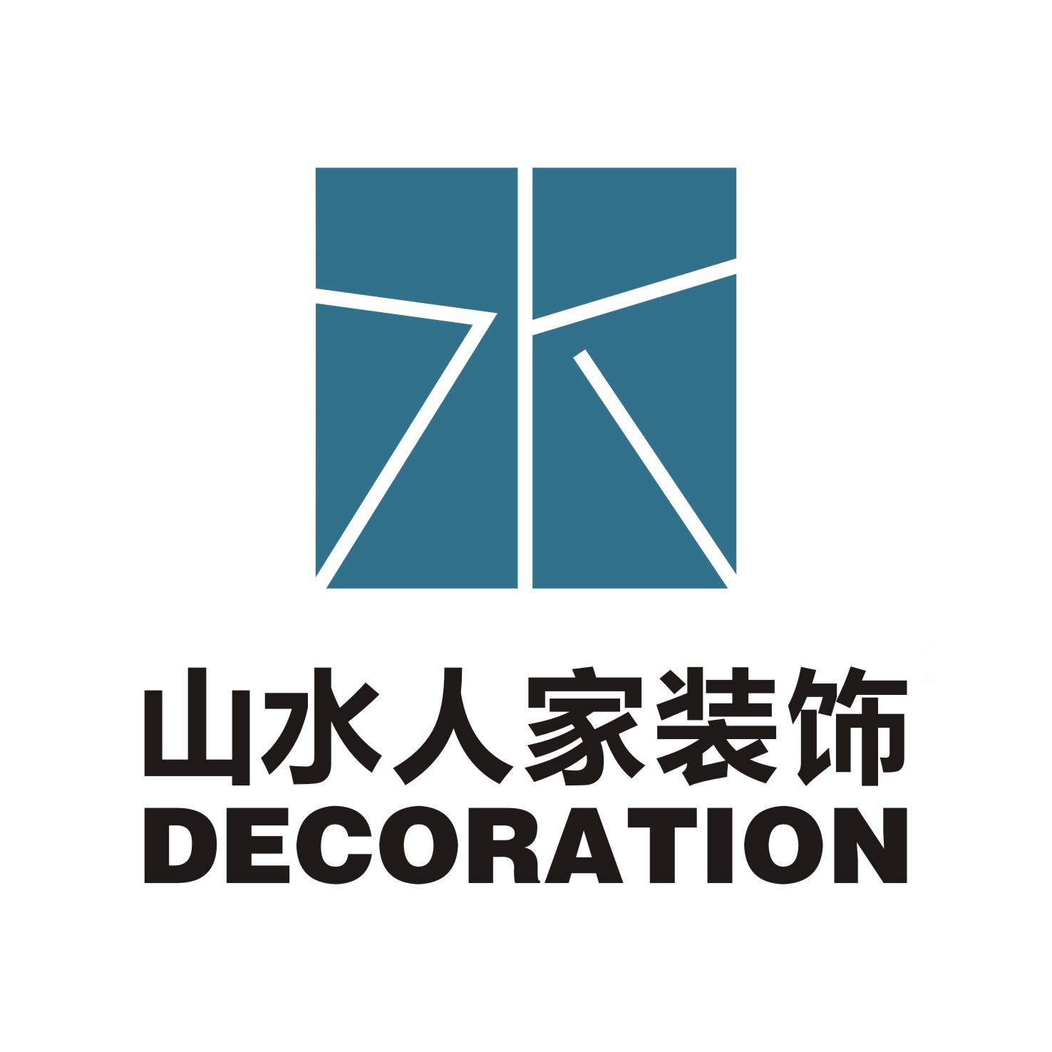 武汉山水人家家居装饰设计有限公司 - 武汉装修公司