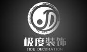 杭州极度装饰设计工程有限公司
