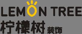 上海柠檬树装饰工程有限公司