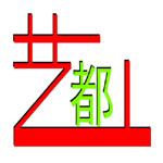 惠州市百年艺都装饰设计有限公司 - 郑州装修公司
