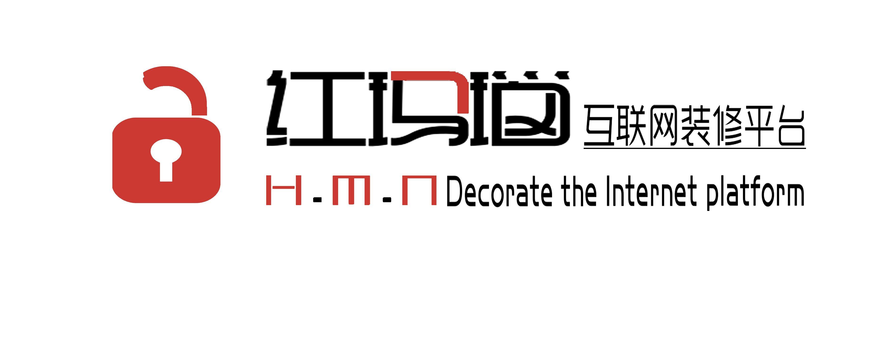 重庆红玛瑙互联网装修平台 - 重庆装修公司