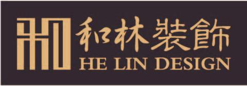 东莞市和林装饰设计工程有限公司 - 东莞装修公司
