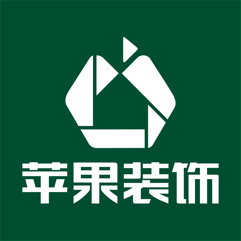 南京苹果装饰设计工程有限公司