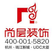 尚层装饰(北京)有限公司杭州分公司 - 杭州装修公司