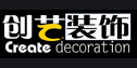 合肥创艺装饰建筑工程有限公司 - 合肥装修公司