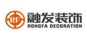 融发装饰公司 - 北京装修公司