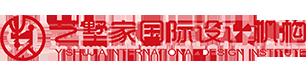 天津市滨海新区艺墅家国际设计机构 - 天津装修公司