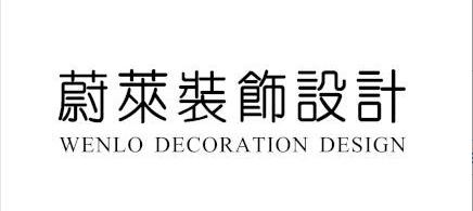 甘肃蔚莱装饰工程有限公司
