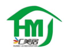 深圳市汇美居装饰设计工程有限公司 - 深圳装修公司