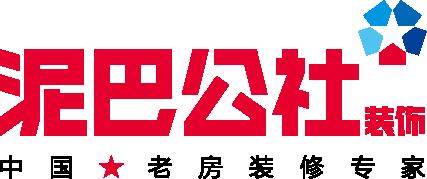 苏州泥巴公社装饰公司