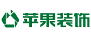 贵州苹果装饰设计工程有限公司  - 贵阳装修公司