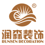 江西润森装饰设计工程有限公司