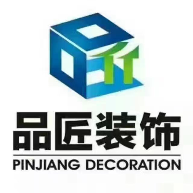 南昌品匠家居装饰工程有限公司