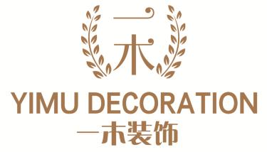 烟台一木装饰工程有限公司 - 烟台装修公司