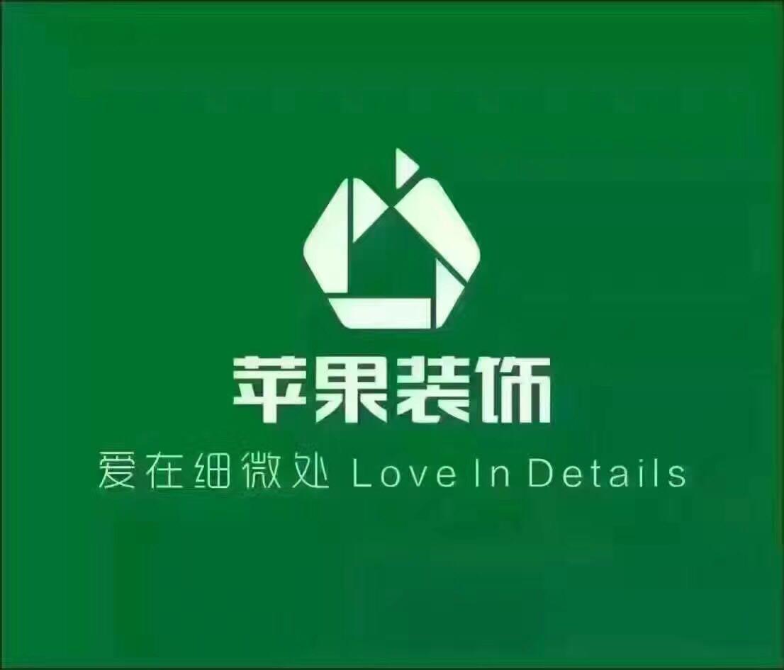 天津苹果装饰 - 天津装修公司