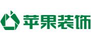 扬州苹果装饰