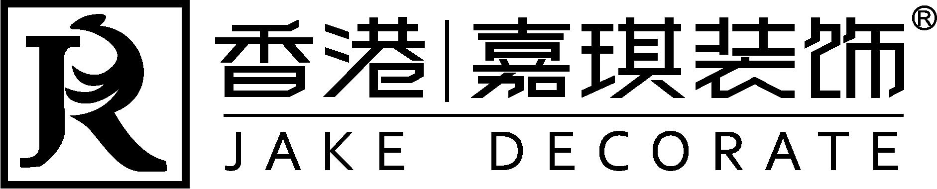 香港嘉琪装饰绍兴设计有限公司 - 绍兴装修公司