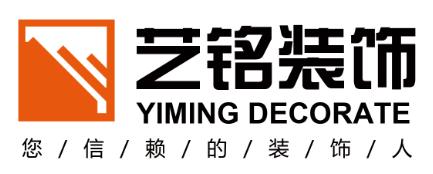 烟台艺铭装饰设计工程有限公司