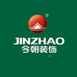 北京今朝装饰西安分公司 - 西安装修公司