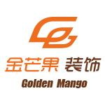 云南金芒果装饰工程有限公司