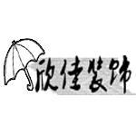 扬州市欣佳装饰工程有限公司 - 扬州装修公司
