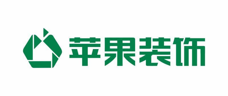 珠海苹果装饰设计工程有限公司