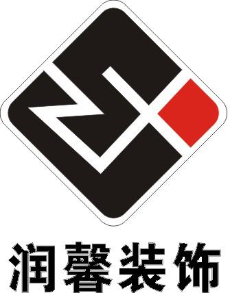惠州润馨 装饰设计有限公司
