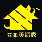 河南双泽美丽家建筑工程有限公司 - 郑州装修公司