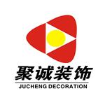 宁波聚诚装饰工程有限公司