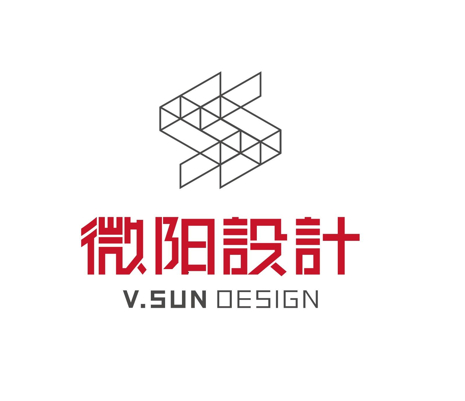 杭州微阳装饰设计工程有限公司