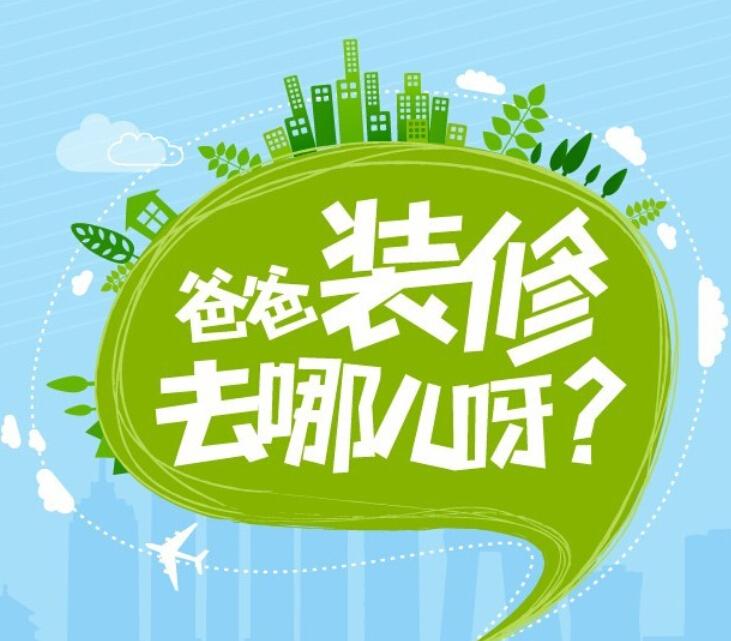 珠海市城市风景装饰设计工程有限公司