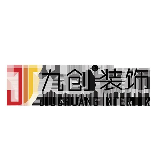 南宁九创装饰工程有限公司