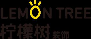 重庆柠檬树装饰工程有限公司
