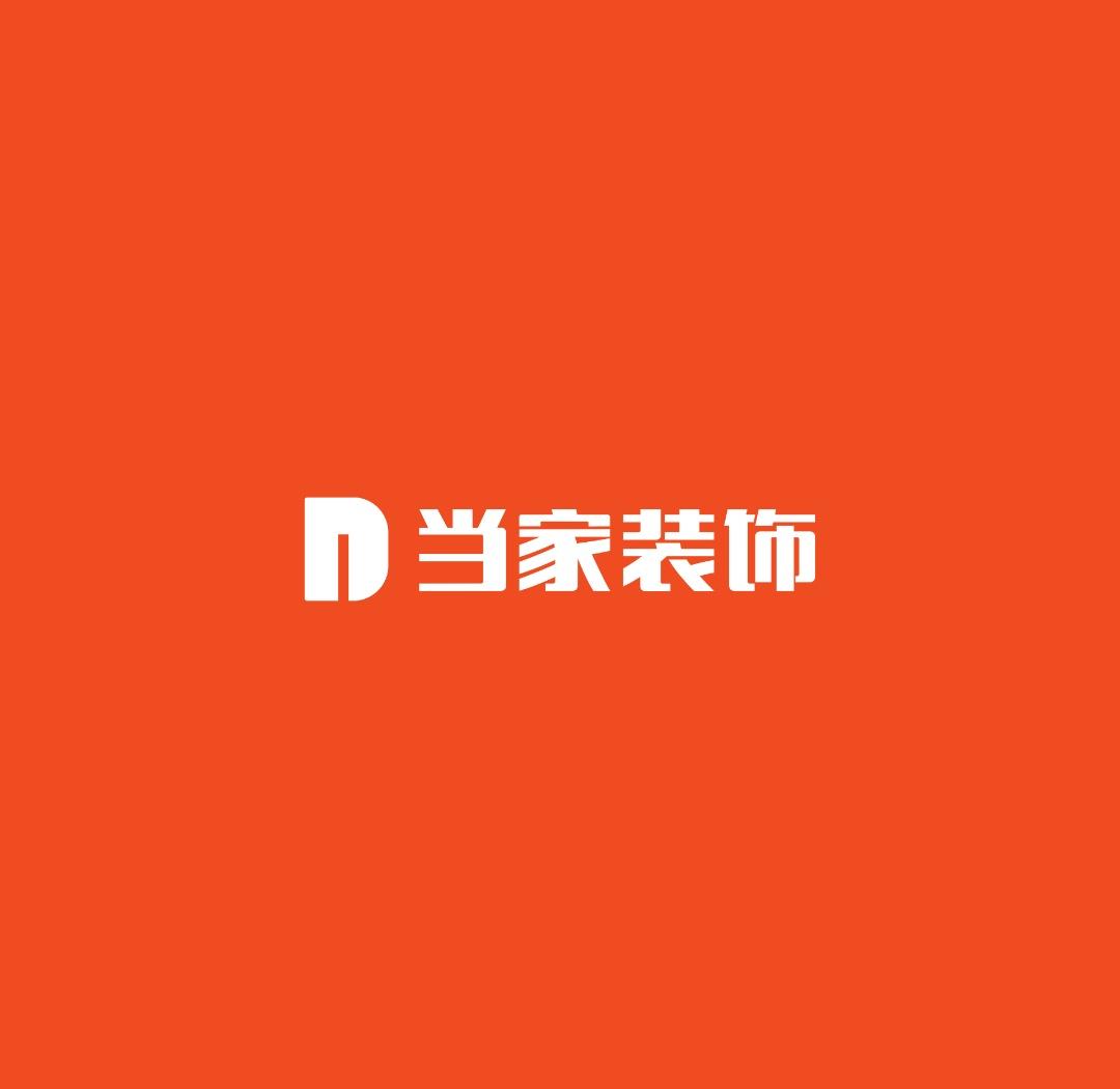 深圳当家装修 - 深圳装修公司