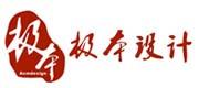 广州极本装饰设计工程有限公司