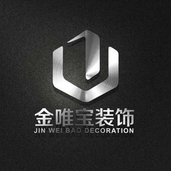 南京金唯宝装饰工程有限公司 - 南京装修公司