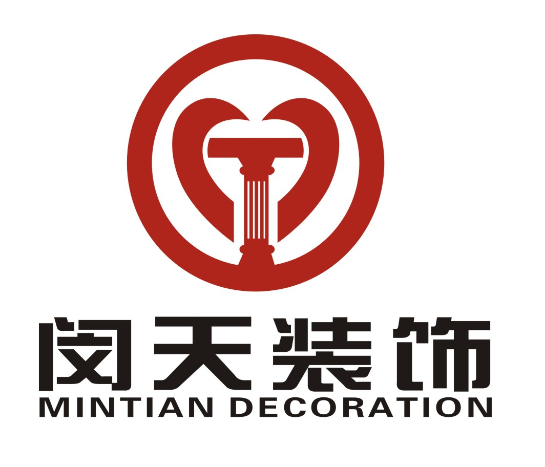 深圳市闵天装饰设计工程有限公司 - 深圳装修公司