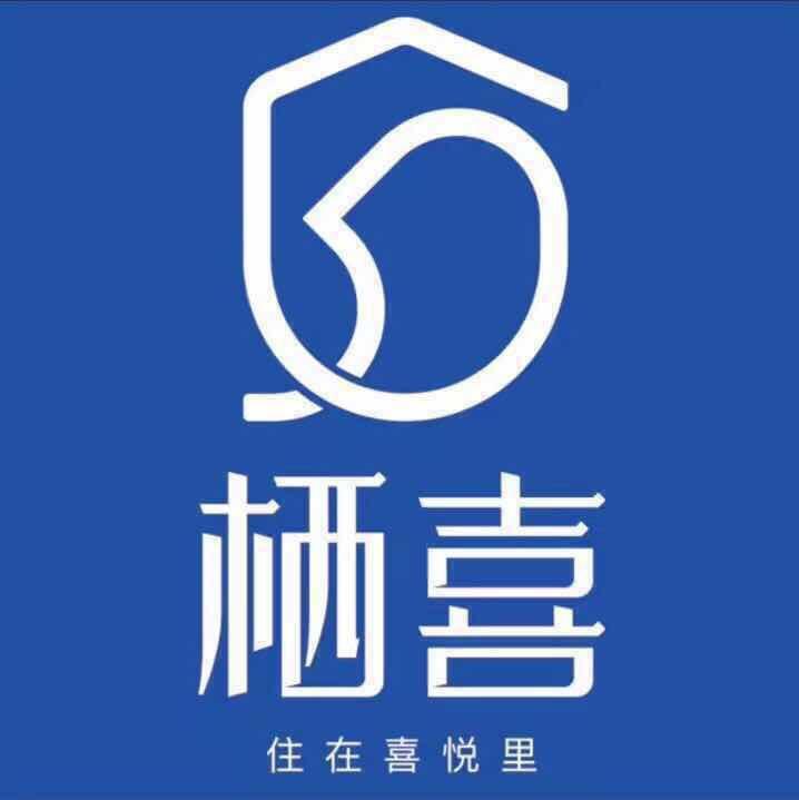 福州栖喜装饰设计工程有限公司