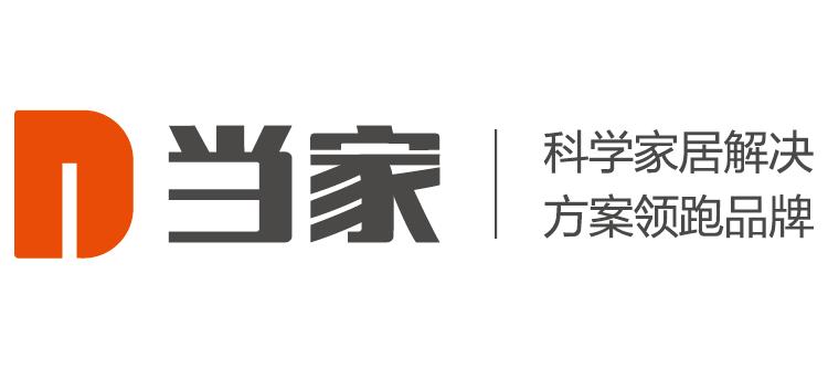 广州当家装饰