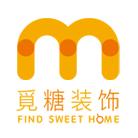 广州觅糖装饰设计工程有限公司